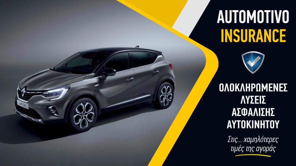 Automotivo Insurance 1024x576